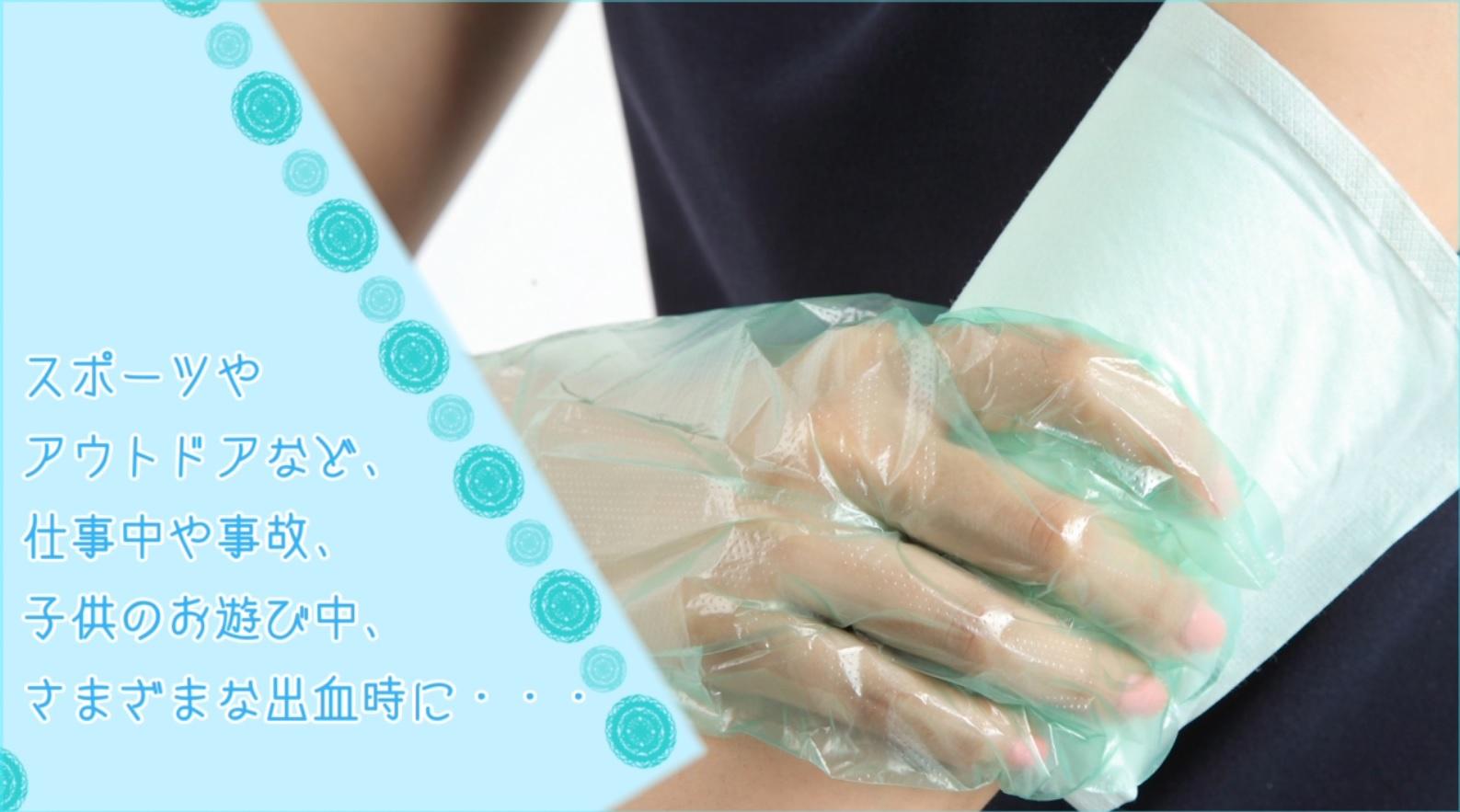 昭和技研 株式会社 応急処置用 止血パッド(小)使い方簡単 緊急止血用品 止血パッド(大)を出血部分に当てる方法の画像
