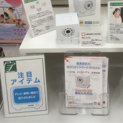 【Wi-FiネットワークIPカメラ】あんしんカム(iCam HD 360)簡単設定!遠隔監視・安心確認ネットワークカメラ 店頭販売画像