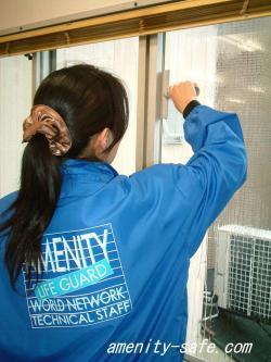 本物の防犯フィルム【 プライム 】 フィルムの貼り方 窓掃除の画像