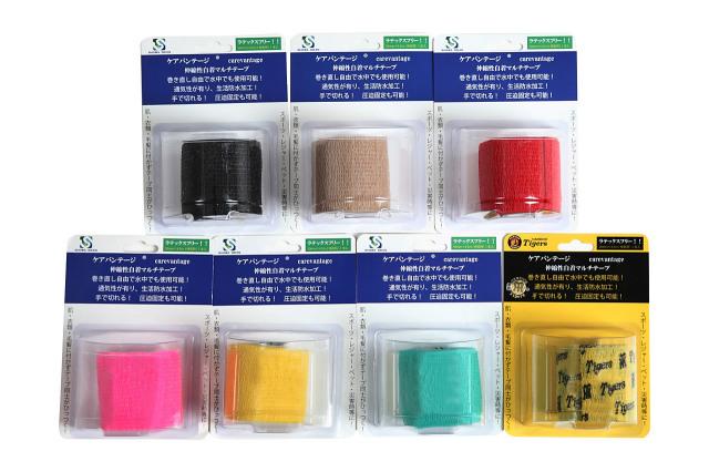 昭和技研(株)伸縮性自着包帯 ケアバンテージ アレルギーが出にくいラテックスフリー ケアバンテージの画像