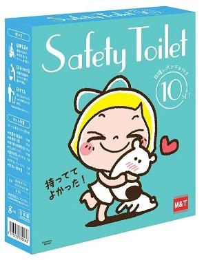 ポンチョ付 レモン&シュガー簡易トイレ10(10回セット) 災害用品 レモンちゃんの箱の画像