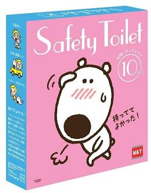 ポンチョ付 レモン&シュガー簡易トイレ10(10回セット) 防災備蓄品 携帯トイレ シュガーくんの箱の画像