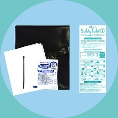 ポンチョ付 レモン&シュガー簡易トイレ10(10回セット) 避難グッズ 携帯トイレの中身の画像