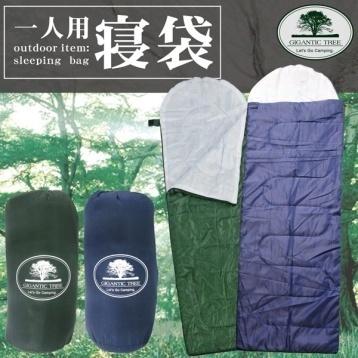防災士が考えた避難セット 防災士監修 非常用持出セット(大) 寝袋 一人用シュラフの画像